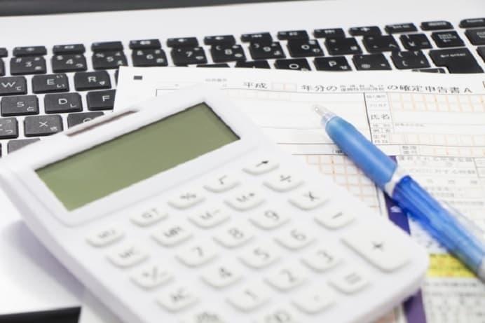 税金計算イメージ