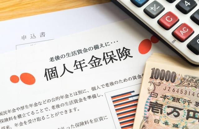 個人年金保険と電卓と一万円札