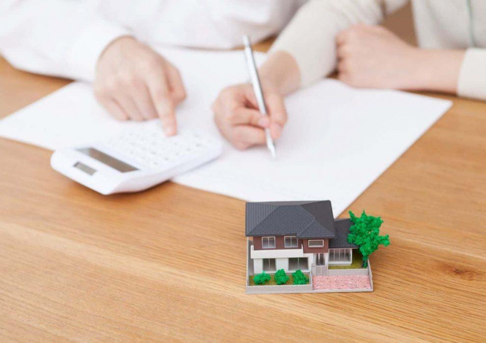 家と電卓とノート
