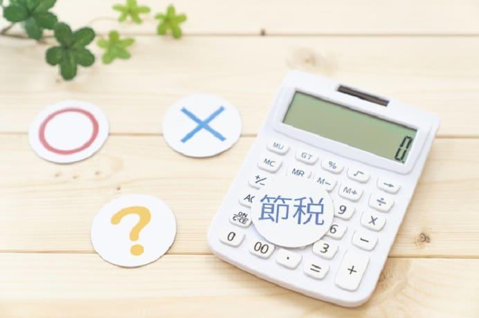 電卓の上に節税の文字